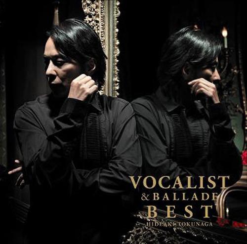 德永英明スーパーベストアルバム『VOCALIST & BALLADE BEST』 (c)Listen Japan