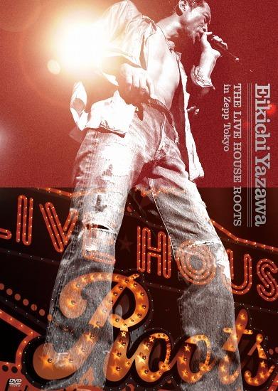 矢沢永吉『THE LIVE HOUSE ROOTS in Zepp Tokyo』(DVD) (c)Listen Japan