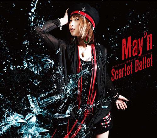 May'n「Scarlet Ballet」ジャケット画像 (c)ListenJapan