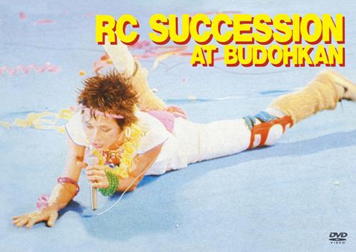 廃盤となっていたRCサクセション幻の映像作品『RCサクセションAT BUDOHKAN』 (c)Listen Japan