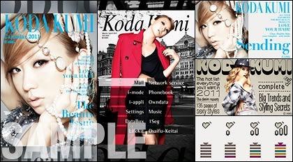 倖田來未 2011年度カレンダー写真を使用した「きせかえキット」 (c)Listen Japan
