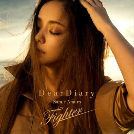シングル「Dear Diary / Fighter」【CD】 (okmusic UP's)