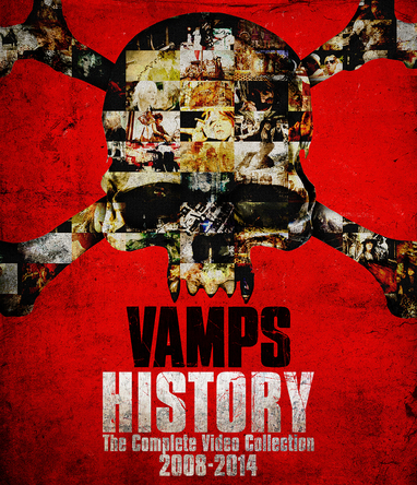 Blu-ray『HISTORY-The Complete Video Collection 2008-2014』 (okmusic UP\'s)