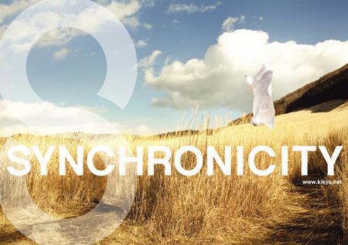 横浜三連結会場で開催される都市型アートフェス『SYNCHRONICITY'11』 (c)Listen Japan