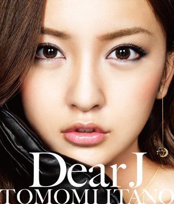 配信限定曲と2ndシングルあわせて3ヵ月連続リリースとなる板野友美 (c)Listen Japan