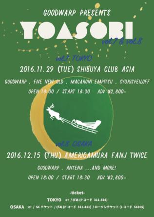 自主イベント「YOASOBI」フライヤー  (okmusic UP's)