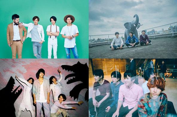 自主イベント「YOASOBI」出演アーティストアーティスト (okmusic UP's)