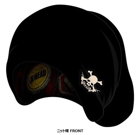 ニット帽(FRONT) (okmusic UP's)