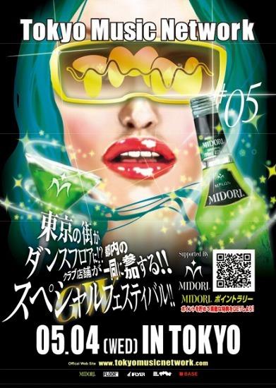 「TOKYO MUSIC NETWORK」#05開催 (c)Listen Japan