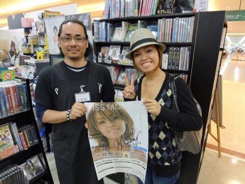 ポジティヴなメッセージが詰まったニューシングル「一緒懸命」をリリースするMiss Monday (c)Listen Japan