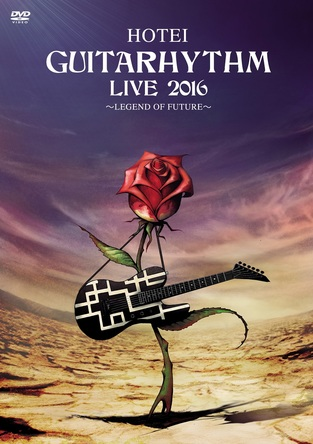 Blu-ray&DVD『GUITARHYTHM LIVE 2016』 (okmusic UP\'s)