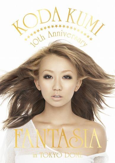 倖田來未デビュー10周年記念ライヴDVD『KODA KUMI 10th Anniversary 〜FANTASIA〜in TOKYO DOME』 (c)Listen Japan
