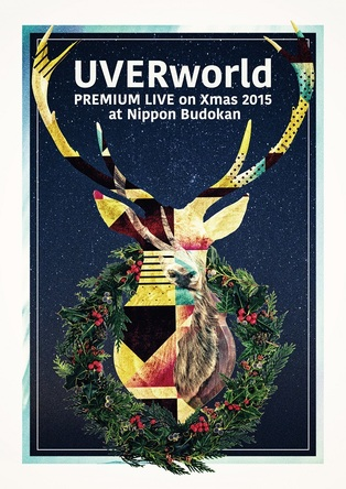 DVD&Blu-ray「UVERworld PREMIUM LIVE on Xmas 2015 at Nippon Budokan」【初回生産限定盤】 (okmusic UP\'s)