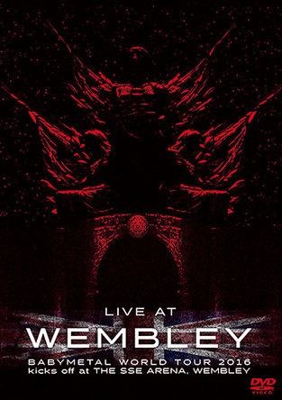 DVD「LIVE AT WEMBLEY」 (okmusic UP's)