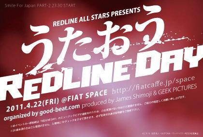「Smile for Japan × うたおうREDLINE DAY」イベントフライヤー画像 (c)ListenJapan