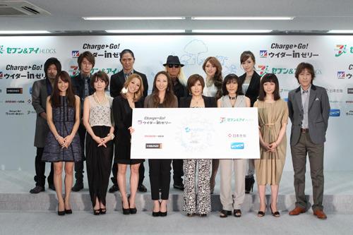 エイベックス本社で行われた『a-nation』の会見に集まった出演者達 (c)Listen Japan