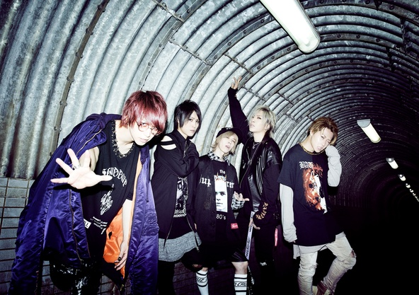 SuG (okmusic UP\'s)