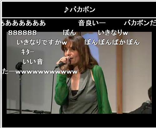 ライブ1曲目で「天才バカボン」を披露したクレモンティーヌ (c)ListenJapan