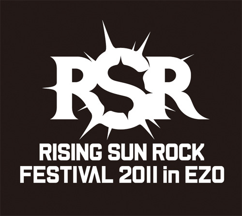 第一弾出演者が発表された『RISING SUN ROCK FESTIVAL 2011 in EZO』 (c)Listen Japan