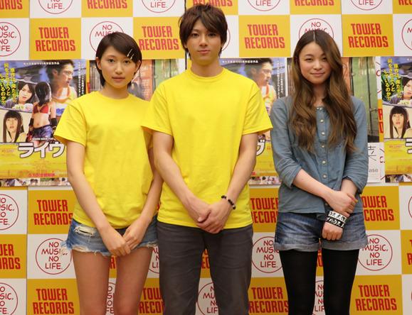 5月4日@タワーレコード渋谷(左から大野いと、山田裕貴、片平里菜) (okmusic UP\'s)