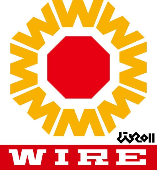 今年も開催されることが発表された日本最大級の屋内レイヴ『WIRE'11』 (c)Listen Japan