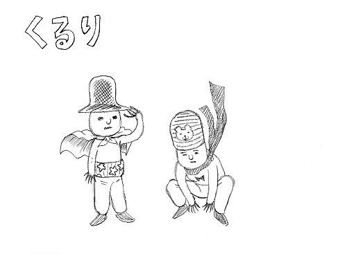 6月に24thシングル「奇跡」をリリースするくるり (c)Listen Japan