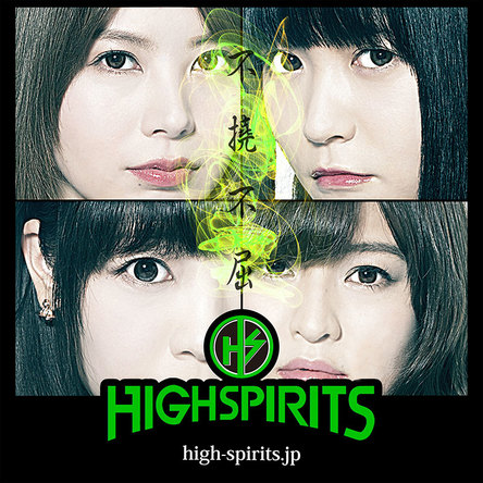 HIGH SPIRITS (okmusic UP\'s)
