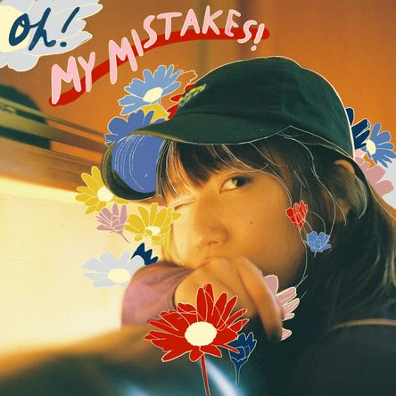アルバム『OH! MY MISTAKES!』 (okmusic UP's)