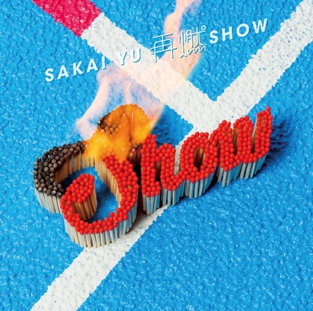 シングル「再燃SHOW」【初回生産限定盤】(CD+DVD) (okmusic UP's)