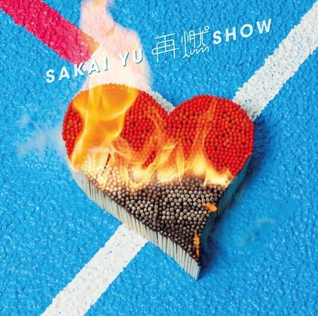 シングル「再燃SHOW」【通常盤】(CD) (okmusic UP's)