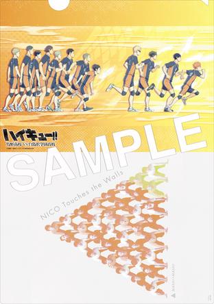 「ハイキュー!! 烏野高校 VS 白鳥沢学園高校」描きおろしクリアファイル (okmusic UP's)
