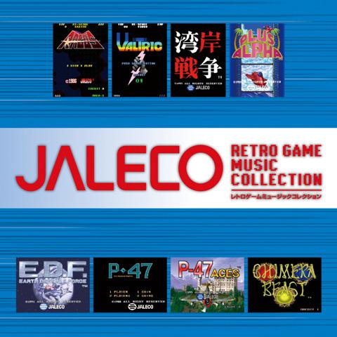 『ジャレコ レトロゲームミュージックコレクション』ジャケット画像 (C)1986 1988 1989 1991 1993 1995 JALECO LTD. (c)ListenJapan