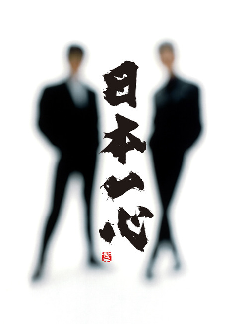 吉川と布袋による伝説のユニット・COMPLEXの21年ぶりの東京ドーム公演『日本一心』 (c)Listen Japan