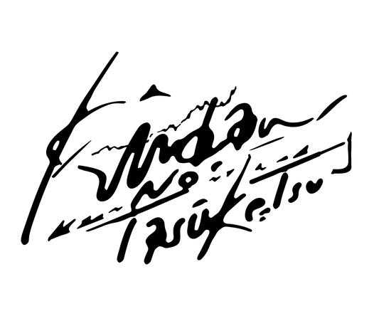 禁断の多数決 ロゴ (okmusic UP's)