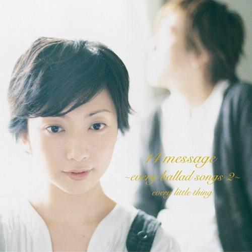 Every Little Thing「nostalgia」母の日にぴったりな楽曲を紹介 (c)Listen Japan