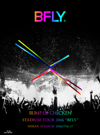 "Blu-ray&DVD『BUMP OF CHICKEN STADIUM TOUR 2016 ""BFLY"" NISSAN STADIUM 2016/7/16,17』【初回限定盤】 (okmusic UP's)"