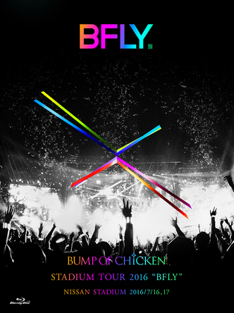 "Blu-ray&DVD『BUMP OF CHICKEN STADIUM TOUR 2016 ""BFLY"" NISSAN STADIUM 2016/7/16,17』【通常盤】 (okmusic UP's)"
