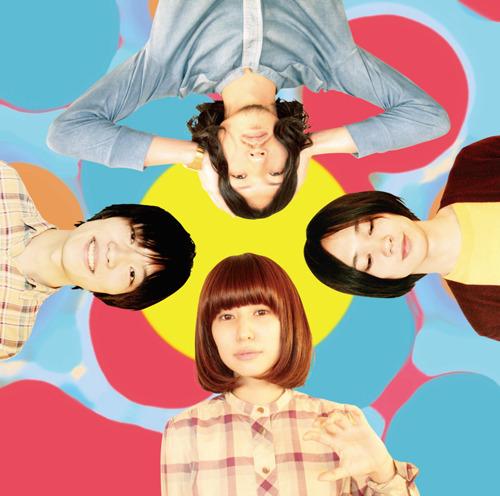 ふくろうずの2ndアルバム『ごめんね』 (c)Listen Japan
