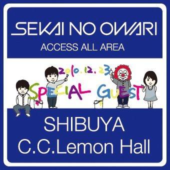 世界の終わり初映像作品『2010.12.23 SHIBUYA C.C.Lemon Hall』 (c)Listen Japan