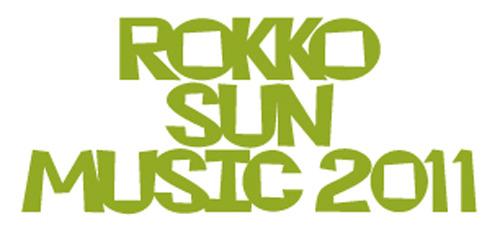 第一弾出演者を発表した六甲山で開催される野外フェス『ROKKO SUN MUSIC 2011』 (c)Listen Japan