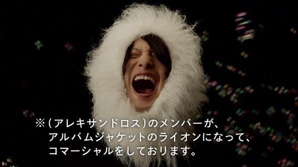 アルバム『EXIST!』CM (okmusic UP's)