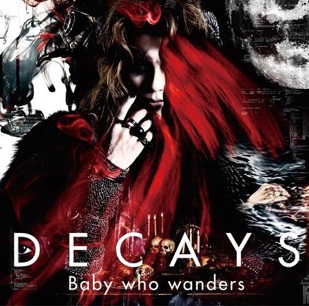 アルバム『Baby who wanders』【通常盤】(CD) (okmusic UP\'s)