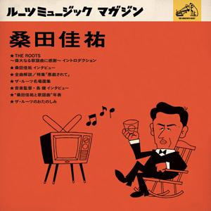 初回盤特典『ルーツミュージック マガジン』 (okmusic UP's)
