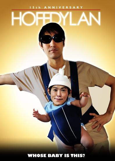 『ROKKO SUN MUSIC 2011』の第2弾で出演がアナウンスされたホフディラン (c)Listen Japan