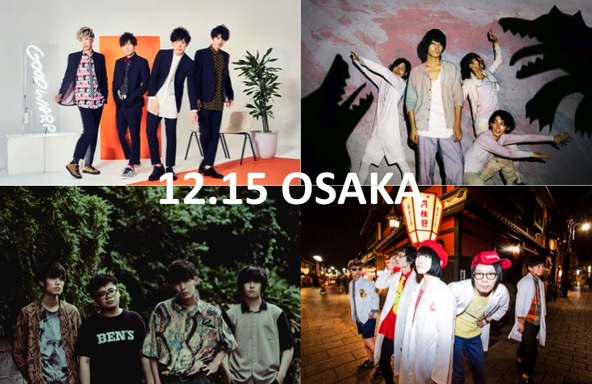 「GOODWARP presents. 『YOASOBI vol.8 ~大阪編~』」出演者 (okmusic UP's)
