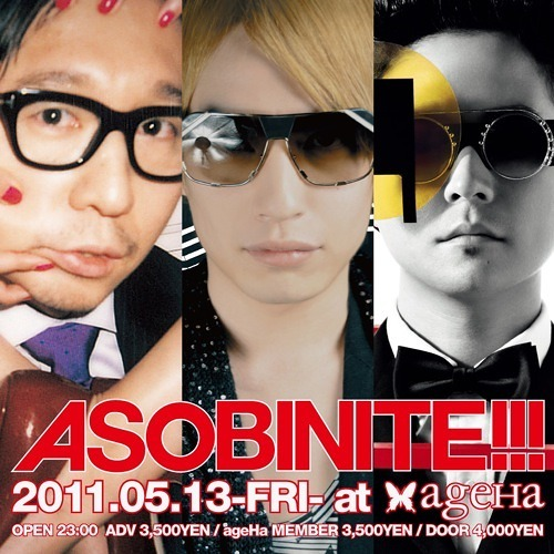 <ASOBINITE!!!>に出演する☆Taku Takahashi、中田ヤスタカ、VERBAL (c)Listen Japan