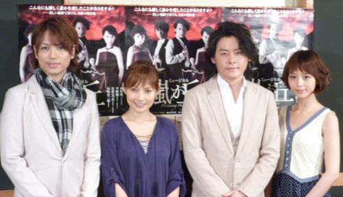 ミュージカル『嵐が丘』キャストの(左より)山崎育三郎さん、安倍なつみさん、河村隆一さん、平野綾さん (c)ListenJapan