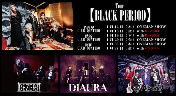 『A9 Tour 【BLACK PERIOD】』 (okmusic UP\'s)