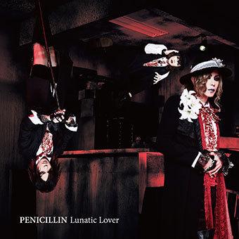 ミニアルバム『Lunatic Lover』【Type-A】(CD&PHOTO BOOKLET) (okmusic UP's)