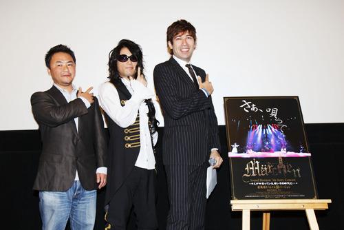 写真右より、MCのSascha(劇中でもナレーションを担当)、Revo、吉川英明監督 (c)ListenJapan